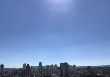 CGE alerta para a baixa umidade relativa do ar