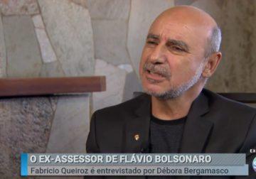 Fux suspende investigação sobre Queiroz, ex-assessor de Flávio Bolsonaro
