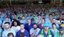 Após anúncio da Ford metalúrgicos iniciam greve