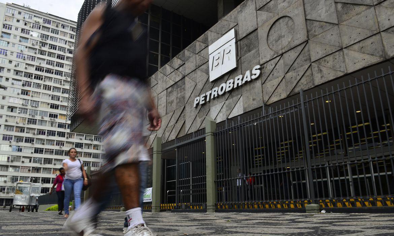 Edifício sede da Petrobras na Avenida Chile, centro do Rio de Janeiro (Arquivo/Agência Brasil)